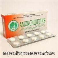 Амоксицилин - настава, користење, дозирање, аналози, индикации, страна, структура