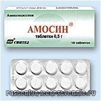 Amosin - настава, употребата на аналози, дозирна, индикации, состав, несакани ефекти