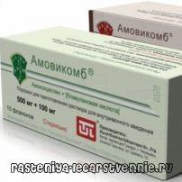 Amovikomb - упатства за употреба, аналози