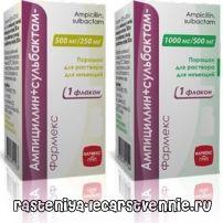 Ампицилин + сулбактам - настава, употребата на аналози