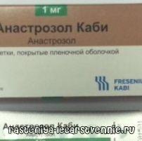 Анастрозол Каби - настава, употребата на аналози, состав, несакани ефекти