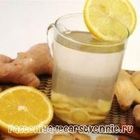 Чай с рецепти с джинджифил и лимон