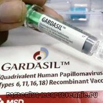 Gardasil - instrucțiuni, utilizarea, contraindicații, indicații, acțiune