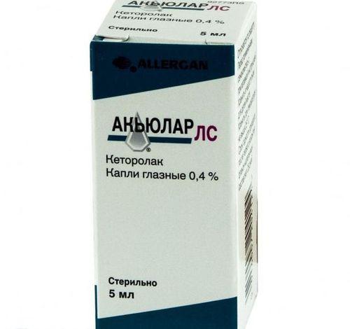 Eyedrops & LAQUO; Akyular & RAQUO;: аналози и особено третиране