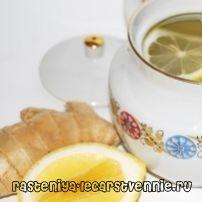 Ѓумбирот со лимон ладно за имунитет