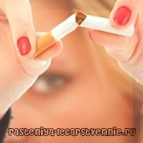 Как да се откажат от пушенето с помощта на електронни цигари, сода, таблети Tabeks, монашеско чай korvalola, овес и невен, с помощта на нещо?