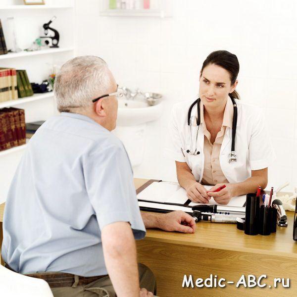 Jak léčit slinivku