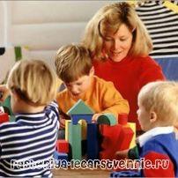 Како да се подготват вашето дете за градинка и детска градинка ако детето треба?