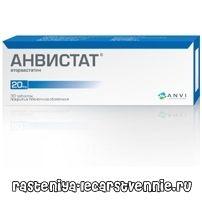 Како да се намали холестеролот во крвта: лекови за намалување на холестеролот Anvistat