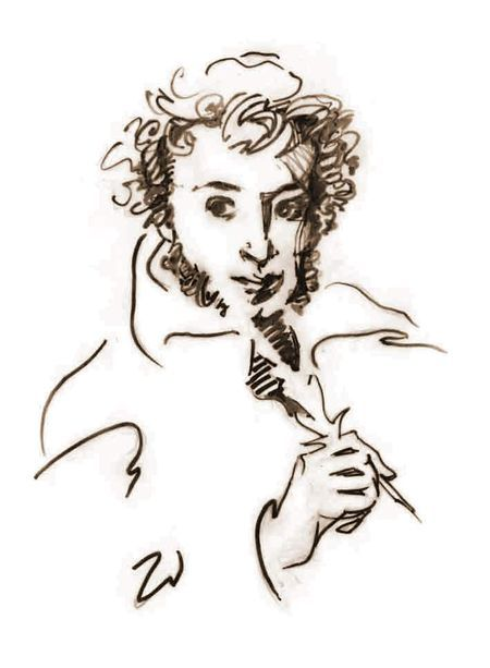 Какъв цвят са очите на Пушкин