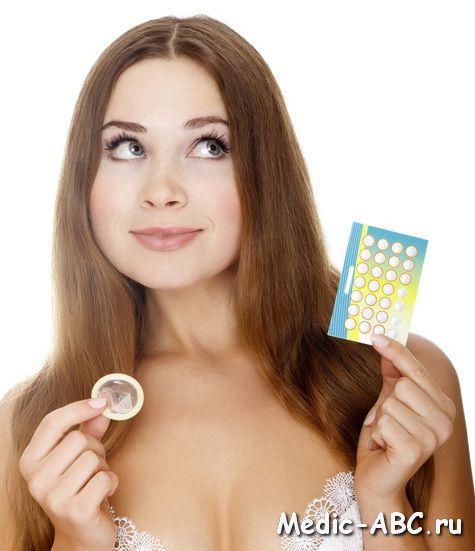 Je možné otěhotnět během užívání antikoncepční pilulky