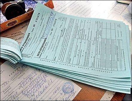 Un nou tip de certificat medical rus