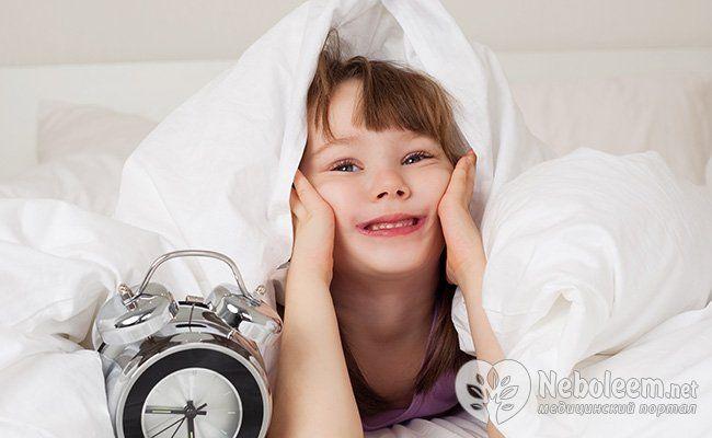 И ако детето не сака да се разбудам?