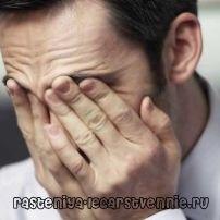 Primele semne de prostatita la bărbați și tratament