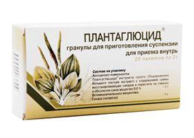 plantaglyutsid