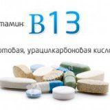 Utilizarea vitaminei B15 sau acid pangamic