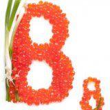 Предимства на Витамин B8 за човешкото тяло