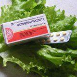 Използването на витамин фолиева киселина или B9