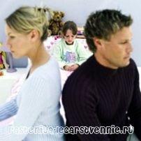 Психологија на односи меѓу брачните другари, поранешните сопружници