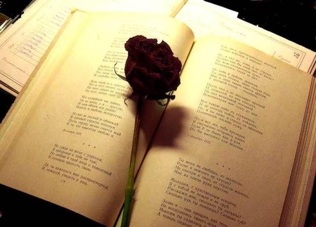 Песни за љубовта сакан човек. Оригиналниот Линија за признавање